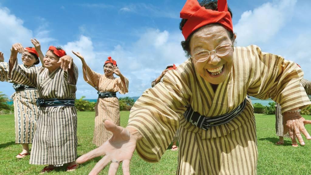 """Elderly Japanese Okinawan women living in the """"Blue Zone"""""""