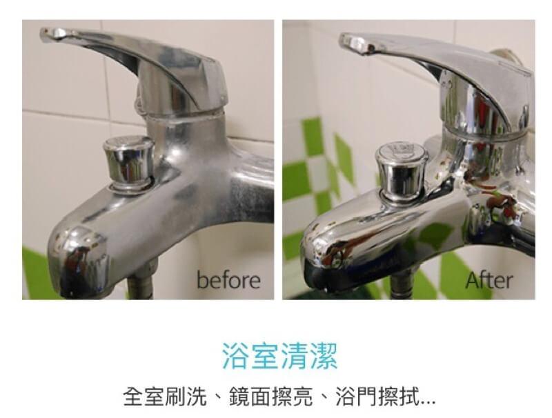 浴室水龍頭清潔前後對比圖