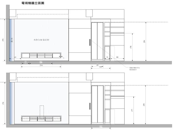 室內設計立面圖